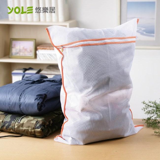【YOLE悠樂居】雙層長型洗衣袋(4入) #1229010