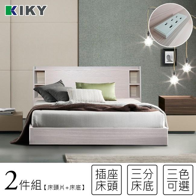 【KIKY】紫薇厚實可充電ㄖ字型床組-雙人加大6尺(床頭片+三分床底)梧桐色