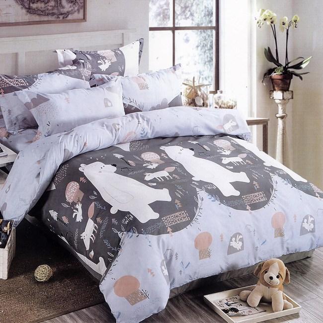 BUTTERFLY-柔絲絨卡通枕套床包三件組-北極熊(雙人)