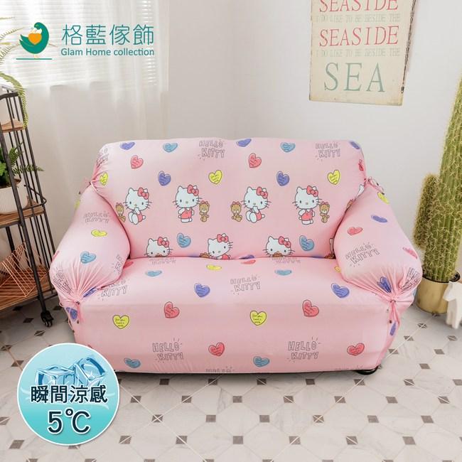 【格藍傢飾】Hello kitty 涼感彈性沙發套-清新粉1+2+3人