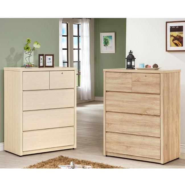 【IDEA】現代奧格附鎖四斗櫃/收納櫃淺白