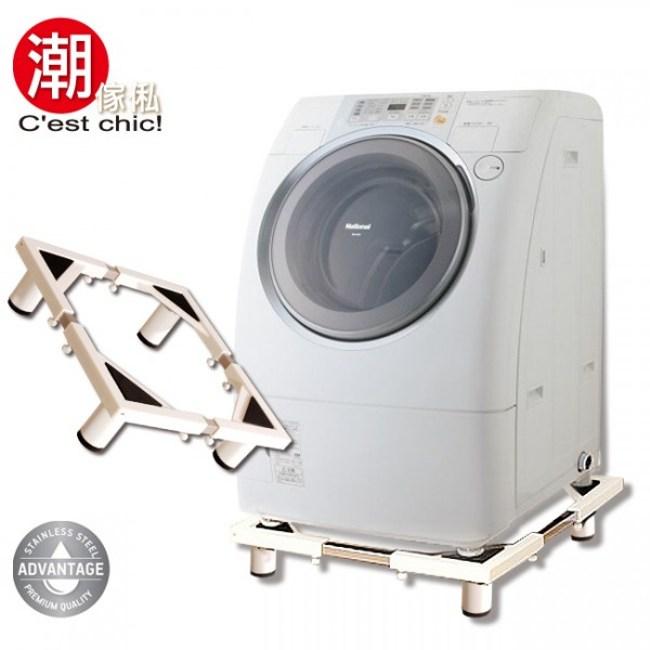 妙幫手洗衣機台座(不銹鋼)