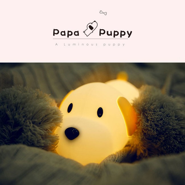 【Shop Kimo】papa puppy 呆呆汪小狗療癒觸控伴睡夜燈(充電款)