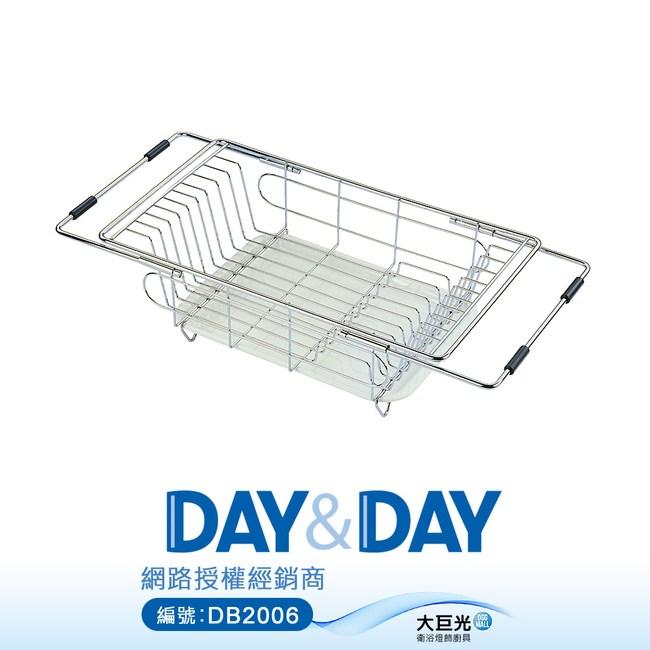 【DAY&DAY】不鏽鋼水槽碗盤籃/可調式(ST3013TD)