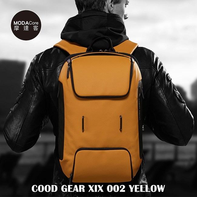 摩達客 韓國COOD GEAR-XIX002Y多功能防潑水後背包(黃)