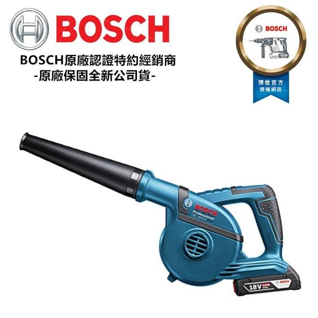 BOSCH GBL 18V-120 吹風機鼓風機 (+充電器+4.0電池一顆)