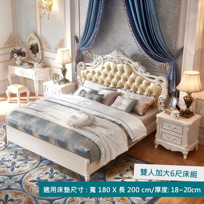 林氏木業歐式豪華雙人加大6尺床組KA628H-B簡易床尾-黃色