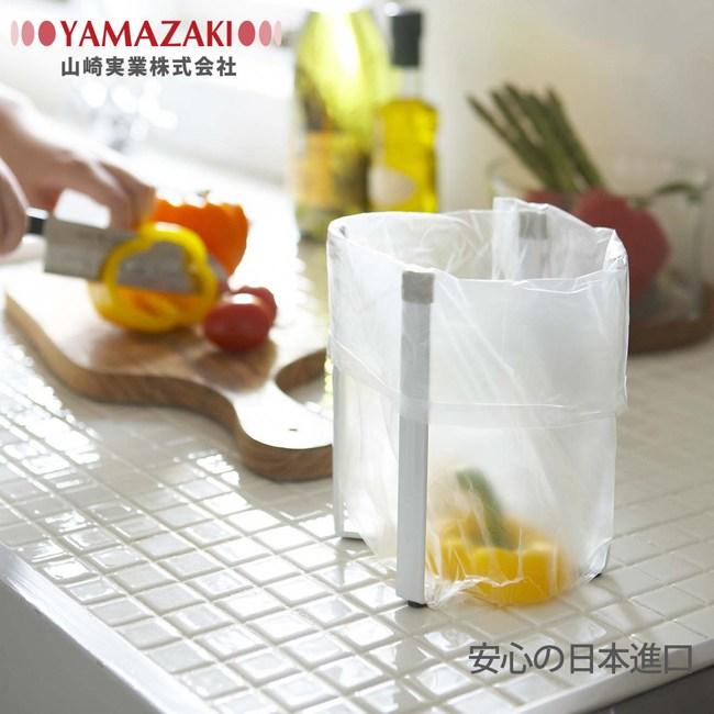日本【YAMAZAKI】Plate多用途支撐架-S