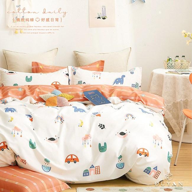 《DUYAN 竹漾》100%精梳純棉雙人四件式兩用被床包組-奇幻夢遊