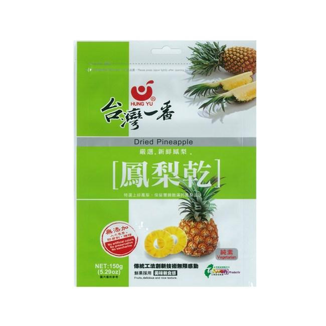 台灣一番鳳梨乾150g