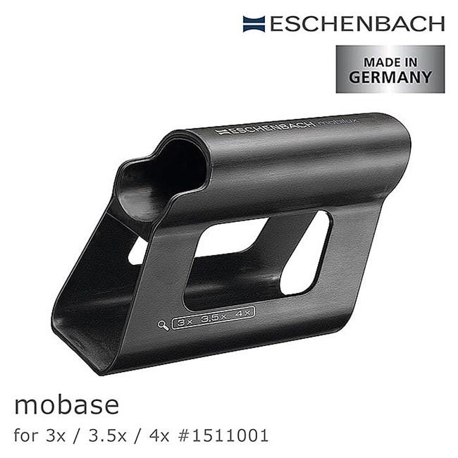 Eschenbach 3x/3.5x/4x用 德國製正立/斜立兩用底座3x/3.5x/4x