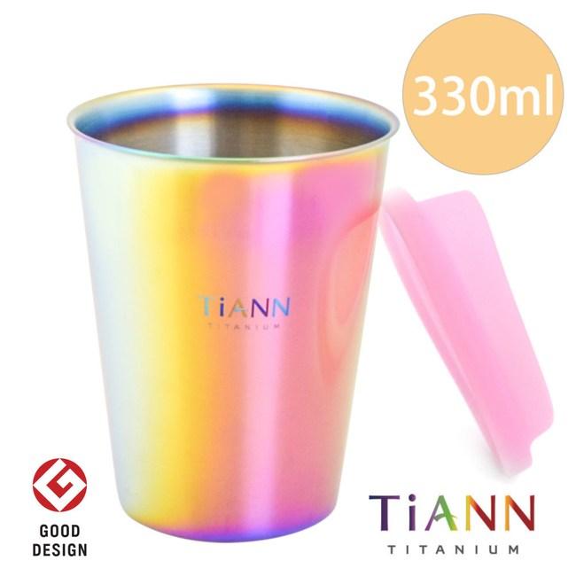 【鈦安純鈦餐具TiANN】純鈦雙層咖啡杯 極光 330ml(贈杯蓋-粉)