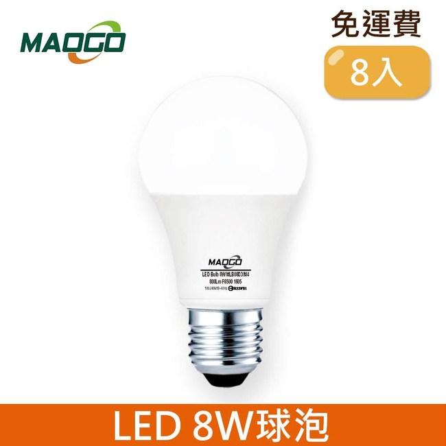 HONEY COMB Maogo LED8W廣角度球泡8入 TB808W-08 / 白光