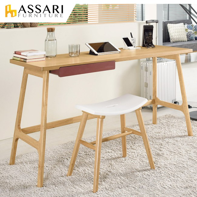 ASSARI-伊爾馬4.6尺書桌(寬140x深50x高75cm)