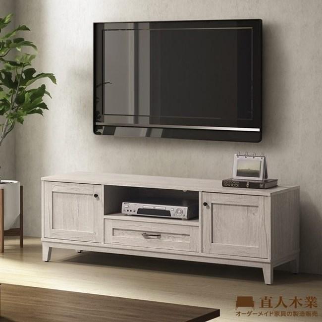 【直人木業】COUNTRY 鄉村風150公分電視櫃