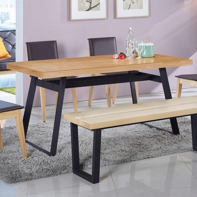 拉亞5尺栓木本色餐桌