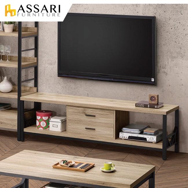 ASSARI-佐久間日式6尺電視櫃(寬180x深41x高53cm)