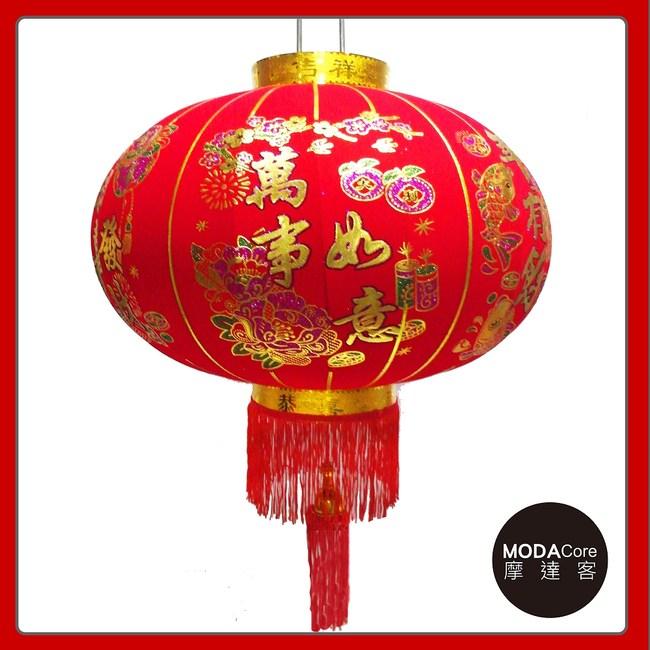 【摩達客】農曆春節元宵 80cm萬事如意金線大紅燈籠 單入
