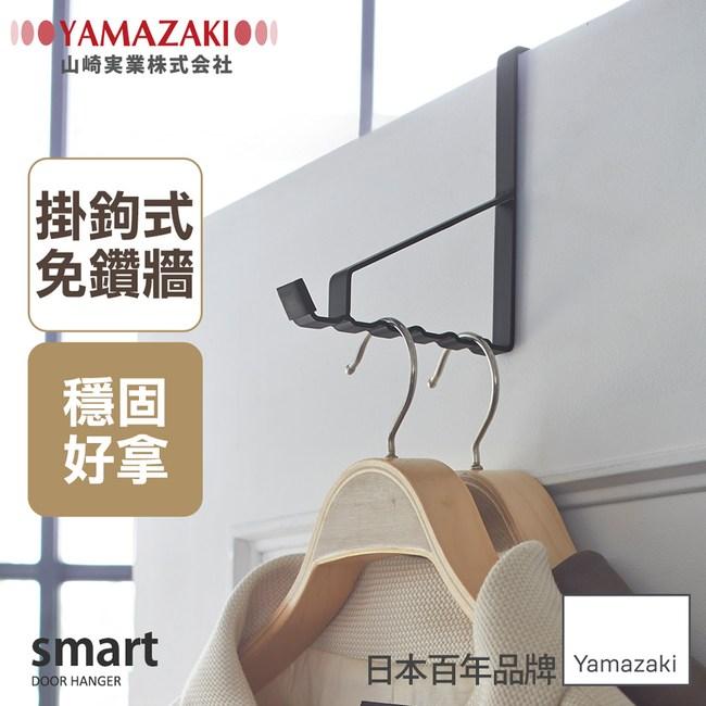 日本【YAMAZAKI】smart門後6格掛勾(黑)