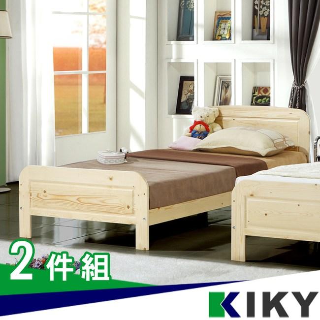 米露白松3.5尺單人床組(床架+獨立筒床墊)