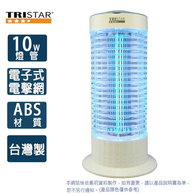 TRISTAR三星10W電擊式捕蚊燈 TS-P5670