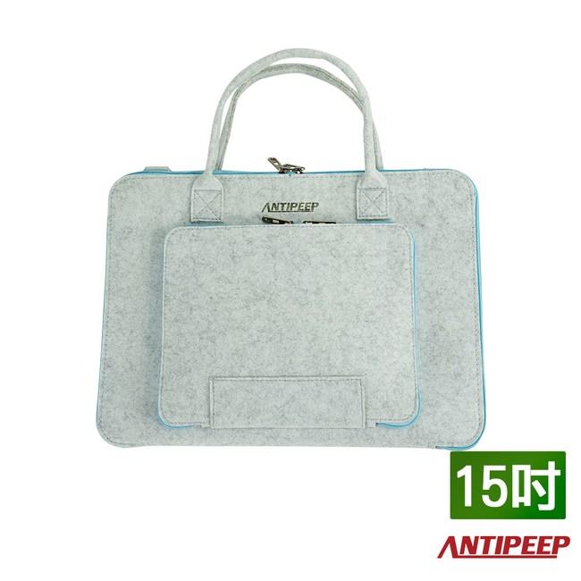 【ANTIPEEP】極簡時尚厚版毛氈手提電腦包/平板包-15吋淺灰+藍