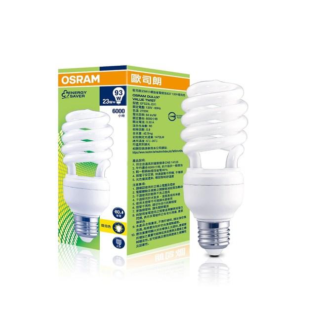 歐司朗23W小螺旋省電燈泡E27燈泡色