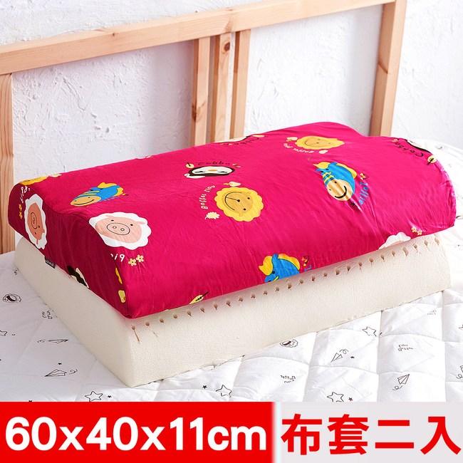 【奶油獅】同樂會系列-大枕專用100%純棉工學枕頭套(莓果紅)二入