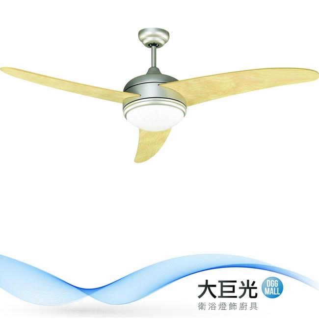 【大巨光】燈扇_60吋(WT-115B)