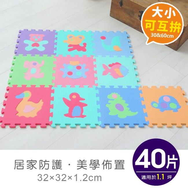 【APG】舒芙蕾動物拼圖巧拼地墊(10片裝)-4入