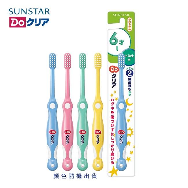三詩達巧虎園兒牙刷(6-12歲)X6(顏色隨機出貨)