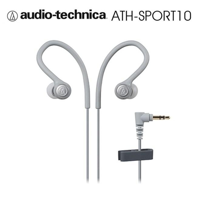 鐵三角 ATH-SPORT10 白色 運動型耳機 輕量化 IPX5防水