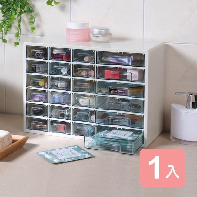 《真心良品》米亞24格小物收納盒1入組