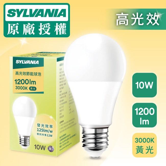 喜萬年SYLVANIA 10W LED高光效節能球泡 黃光-6入