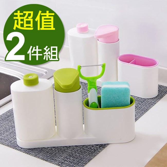 【佶之屋】廚房水槽三合一多用途收納架-2入組綠+藍