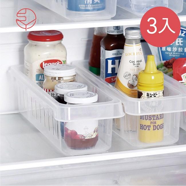 【日本霜山】冰箱冷藏多用途調味瓶收納盒(附隔板)-3入單一規格