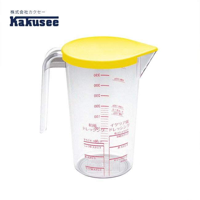 【日本Kakusee料理道具】透明附蓋量表醬料壺黃色