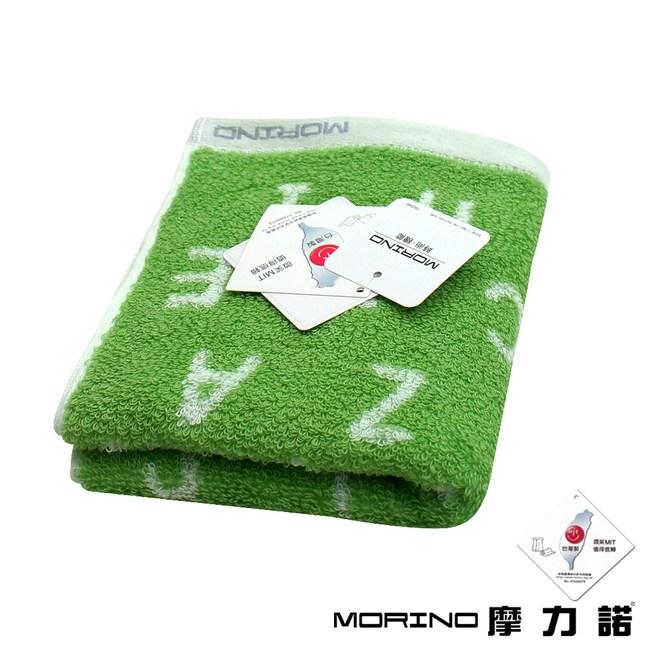 MORINO美國棉趣味字母緹花毛巾2件組-綠色