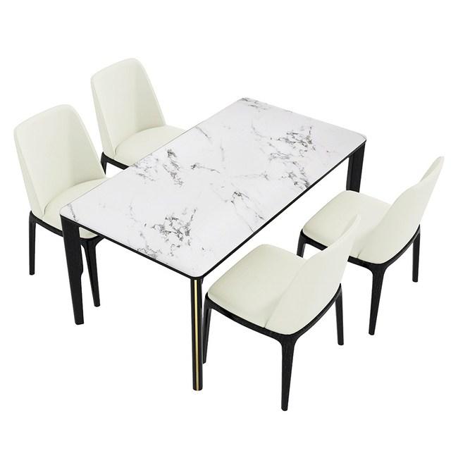 林氏木業簡約現代仿大理石長餐桌 EI2R+無扶手餐椅 (一桌四椅)