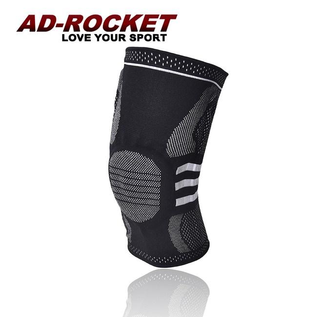【AD-ROCKET】彈性支架膝蓋減壓墊(黑色)(單入)M號