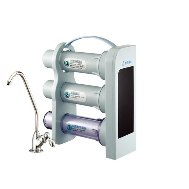 【櫻花SAKURA】 健康型活化淨水器(P0310S)