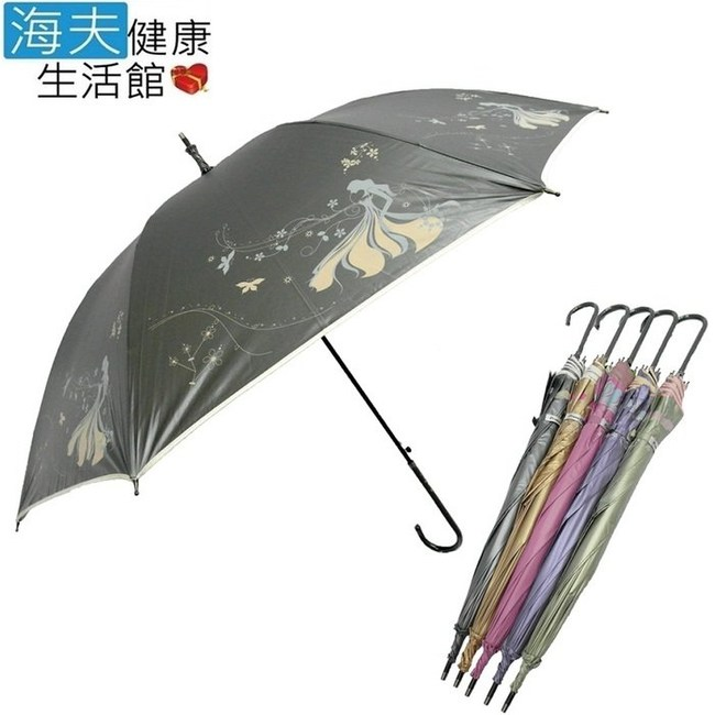 【海夫健康生活館】花仙子 色膠 直傘紫色