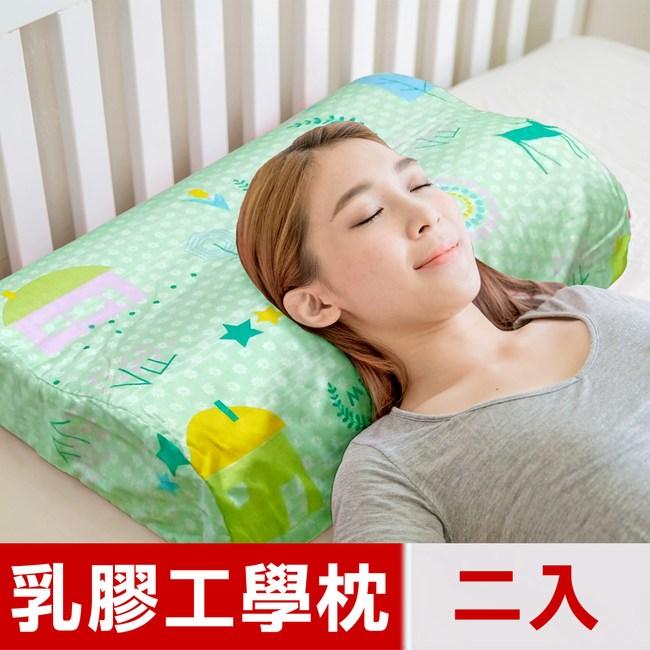 【米夢家居】夢想家園系列-成人用-馬來西亞天然乳膠工學枕(青春綠)二入