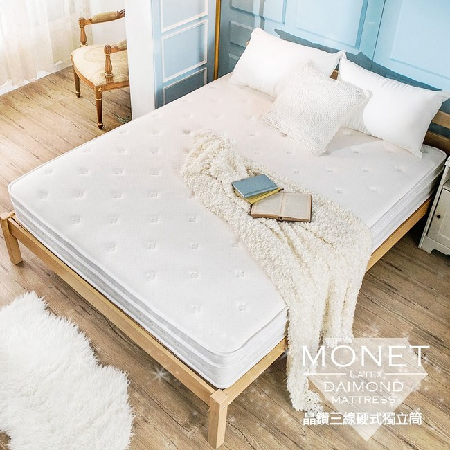 【obis】晶鑽系列_MONET三線硬式乳膠獨立筒無毒床墊單人3.5*6.2尺