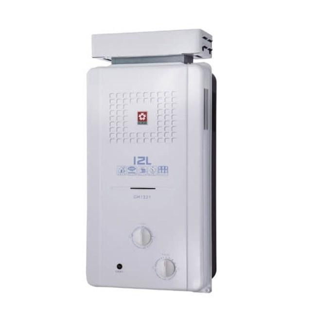 (含標準安裝)櫻花ABS式屋外型熱水器GH-1221天然氣