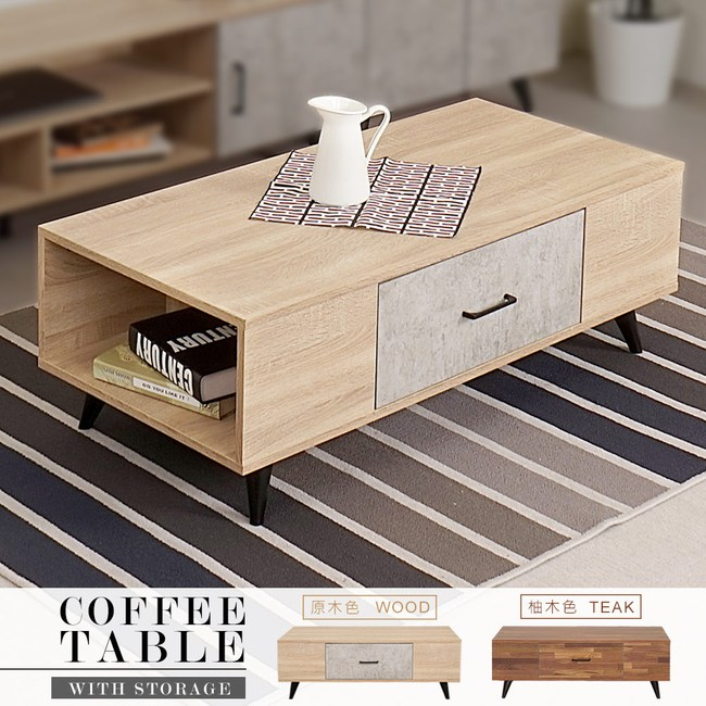 Homelike 北歐藝術茶几/矮桌/桌子(2色可選)原木色