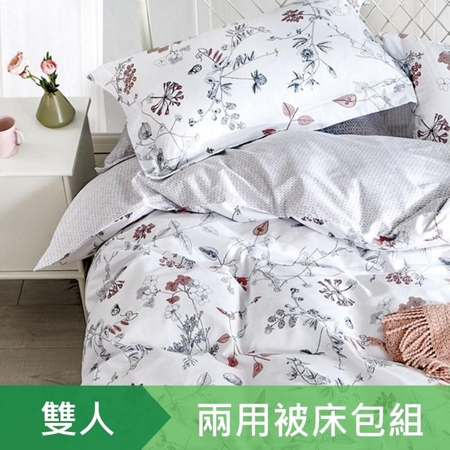 【eyah】台灣製200織精梳棉雙人床包新式兩用被五件組-多款任選沉之韻