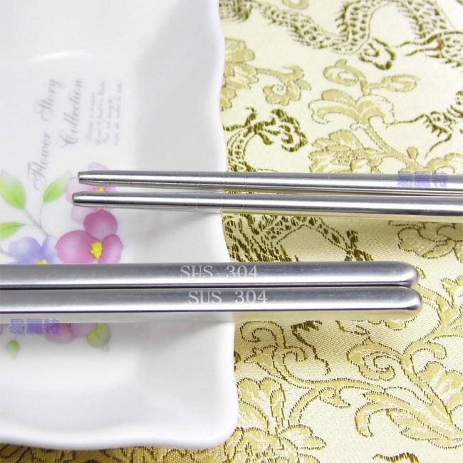 【易麗特】304不鏽鋼方形筷(18雙入)