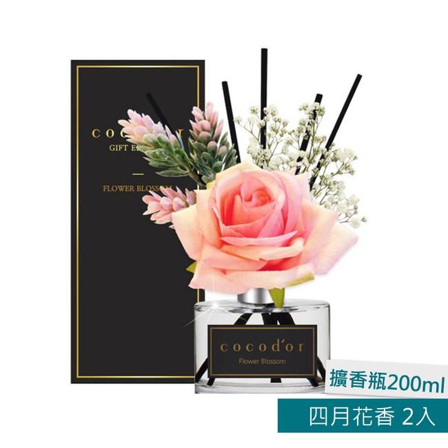 韓國cocodor香氛擴香瓶紀念款(含乾燥花)-四月花香 2入組