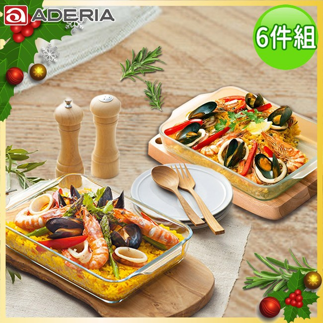 【ADERIA】日本進口微波玻璃烤盤-6件組
